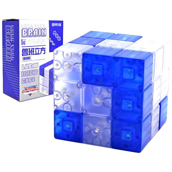 Luban cubic burning brain cube building blocks children's educational toys blue