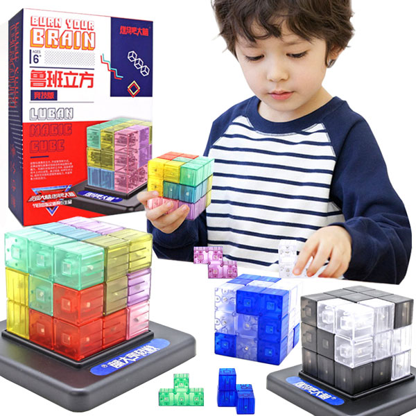 Luban cubic burning brain cube building blocks with base children's educational toys