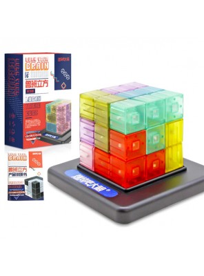 Luban cubic burn your brain cube building blocks with base kids educational toys color