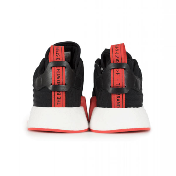 Adidas Originals NMD R2 Primeknit shoes for womens and mens black red BA7252