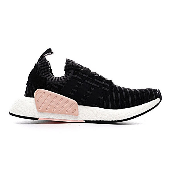 Adidas Originals NMD R2 PK boost mens running shoes striped