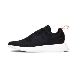 New adidas orignals nmd r2 boost sneakers men's running shoes core black white