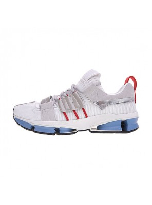Adidas Consortium Twinstrike ADV Parallel Dimension running shoes white