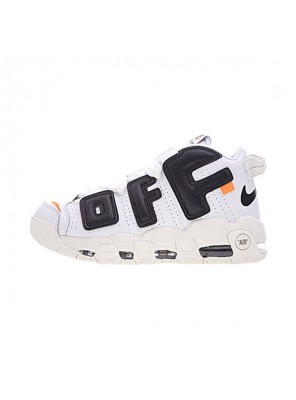 Off White x Nike Air More Uptempo sneaker Pippen basketball shoes white black